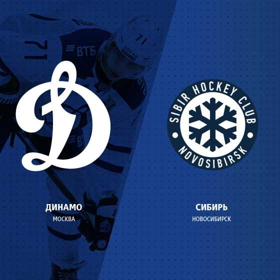 Dynamo - Siberia. Hockey game