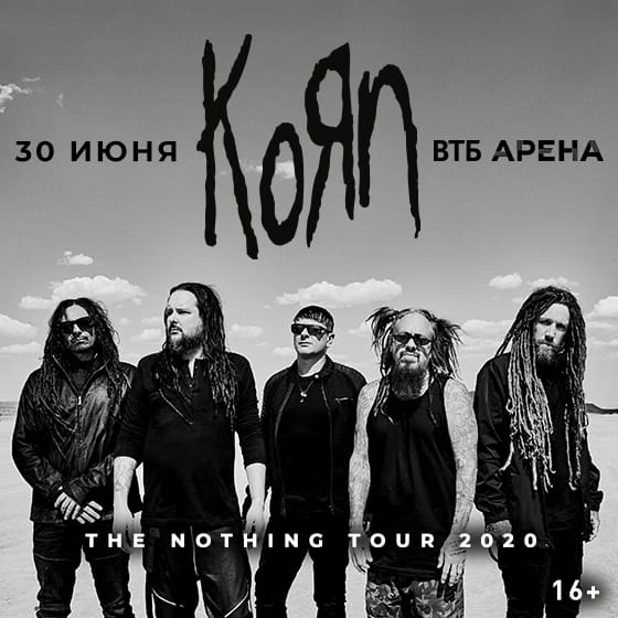 KORN. THE NOTHING TOUR 2020